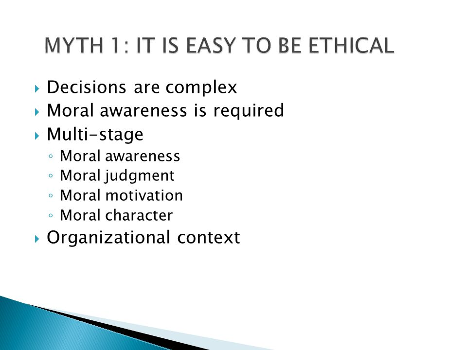 MYTH 1: IT IS EASY TO BE ETHICAL