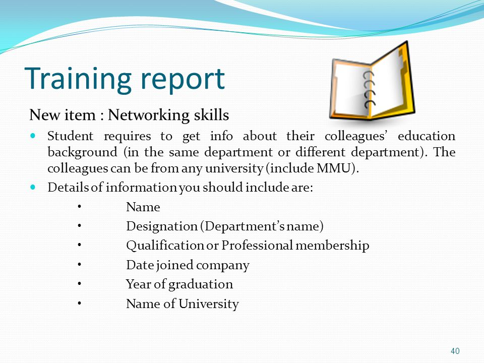 Training report New item : Networking skills