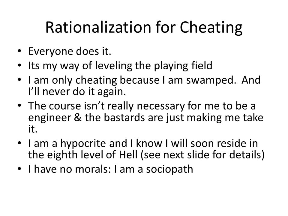 Rationalization for Cheating