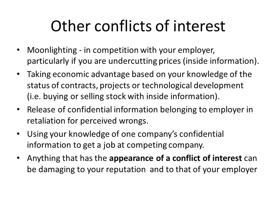 Other conflicts of interest