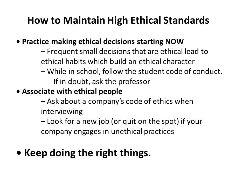 How to Maintain High Ethical Standards