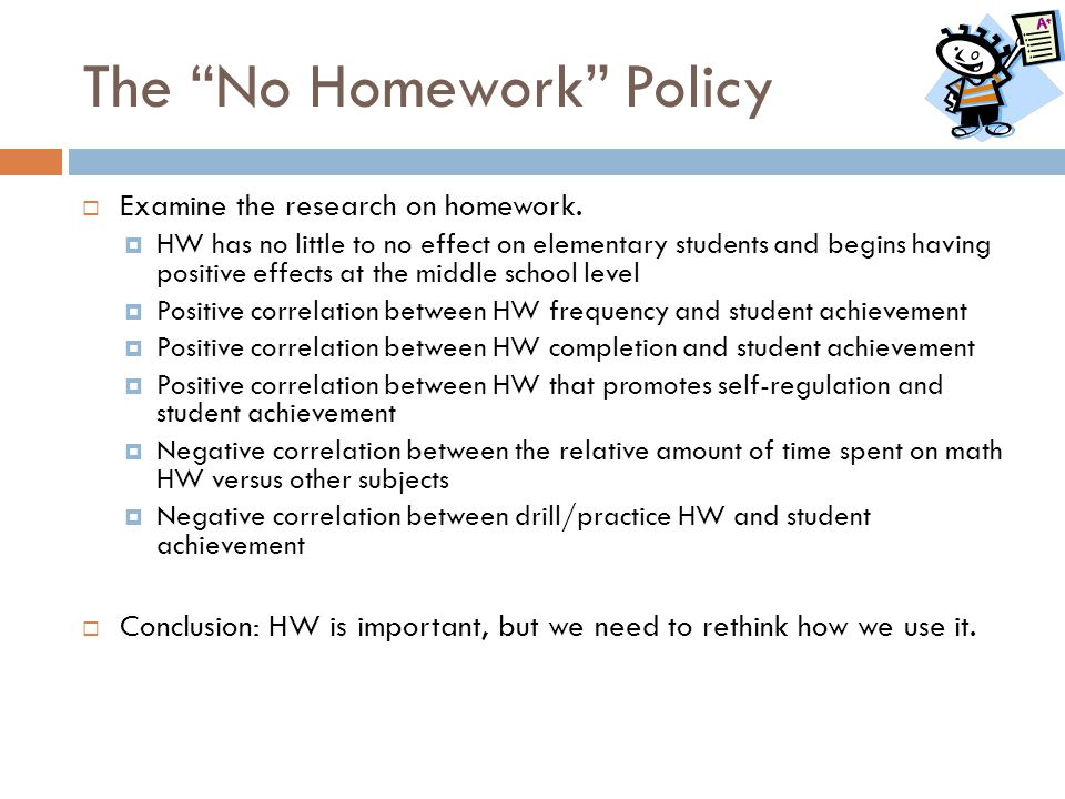 The No Homework Policy