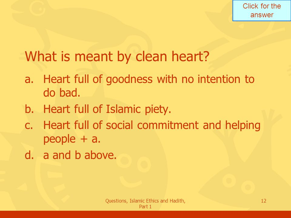 What is meant by clean heart