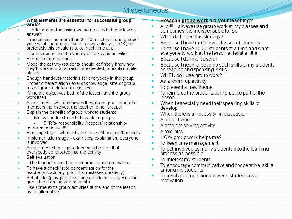 Miscellaneous How can group work aid your teaching
