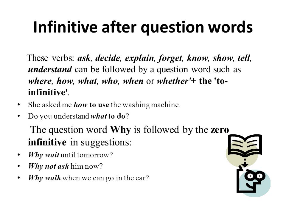 Infinitive after question words