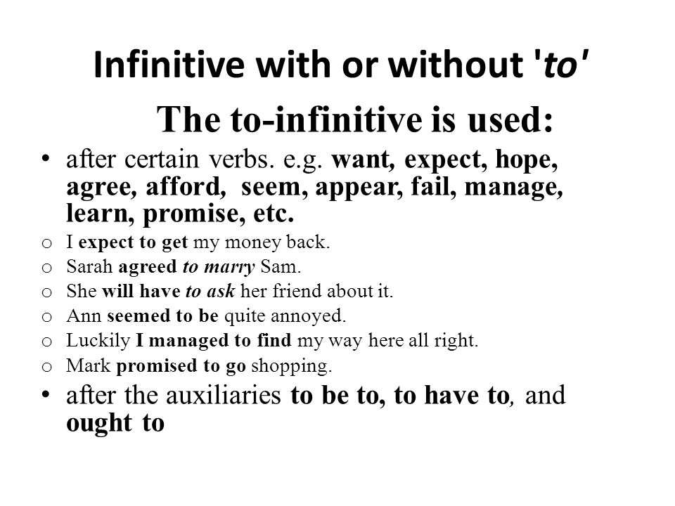 Infinitive with or without to