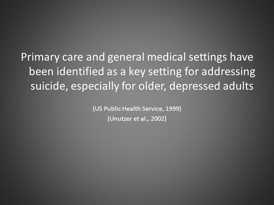(US Public Health Service, 1999)
