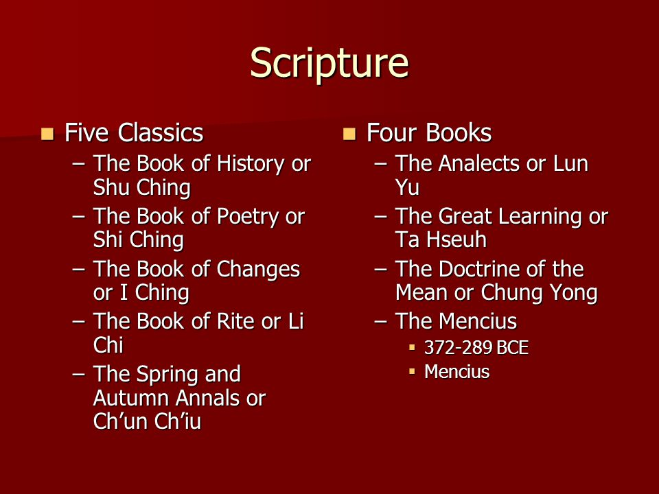 Scripture Five Classics Four Books The Book of History or Shu Ching