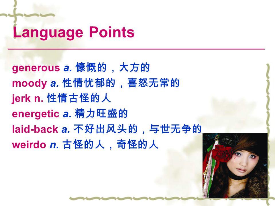 Language Points generous a. 慷慨的,大方的 moody a. 性情忧郁的,喜怒无常的