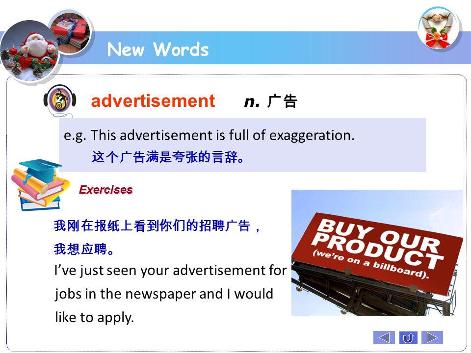 New Words advertisement n. 广告