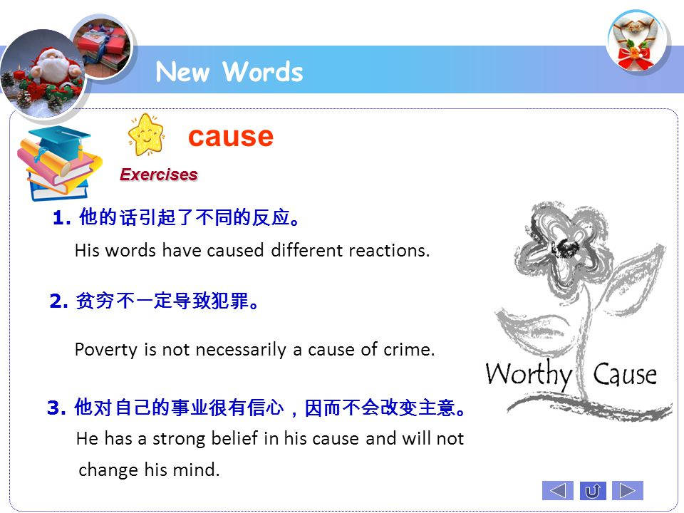 cause New Words Poverty is not necessarily a cause of crime.