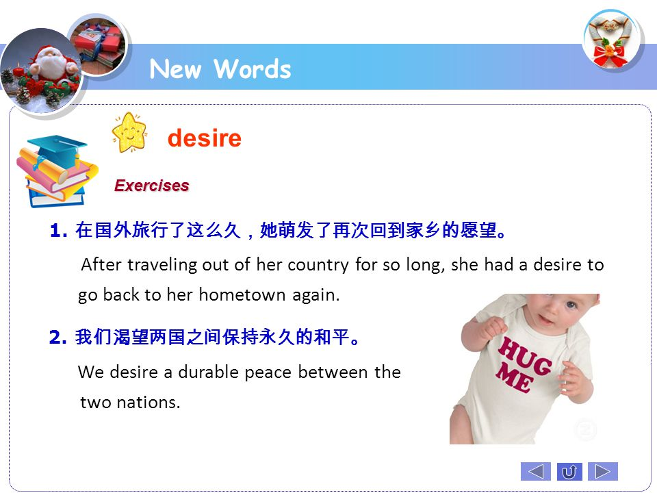 New Words desire. Exercises. 1. 在国外旅行了这么久,她萌发了再次回到家乡的愿望。