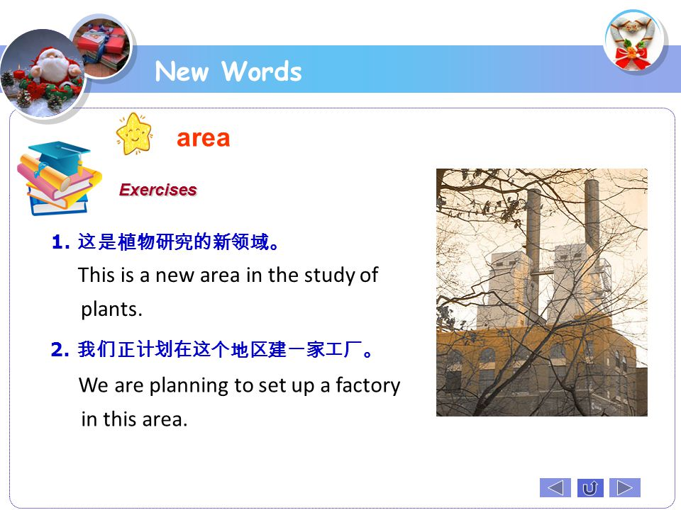 area New Words This is a new area in the study of plants.
