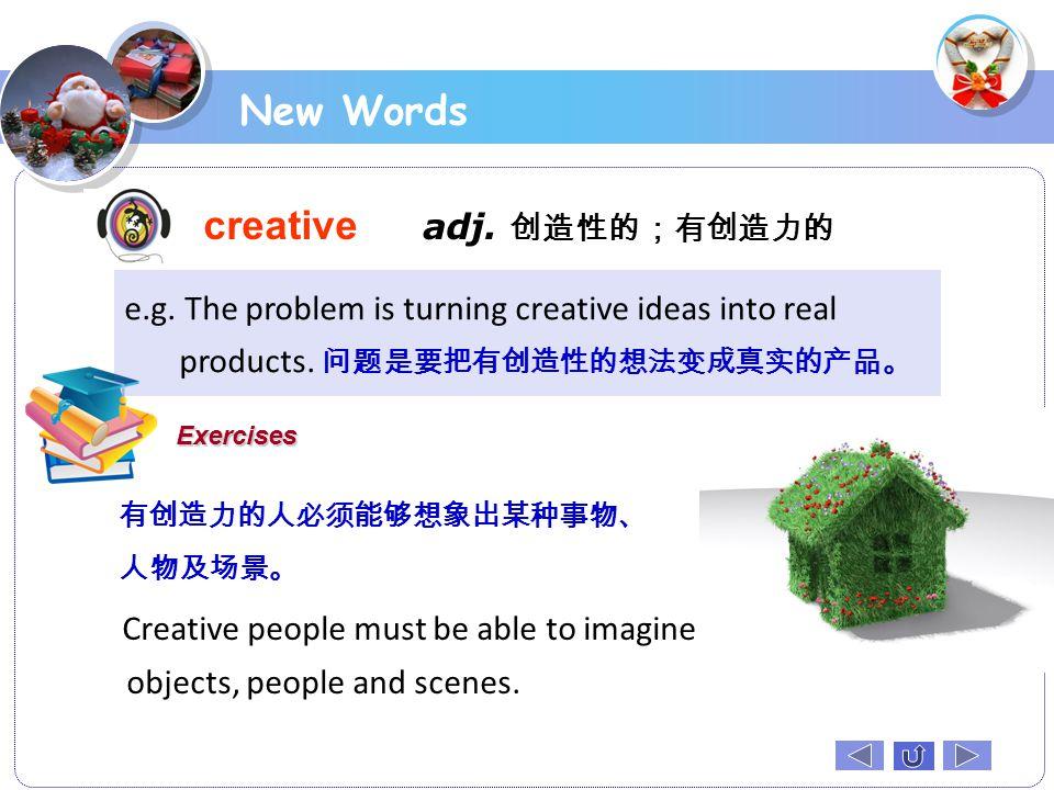 creative adj. 创造性的;有创造力的