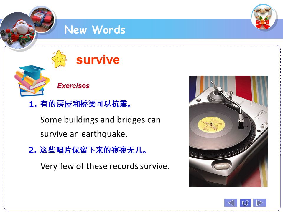survive New Words Very few of these records survive.