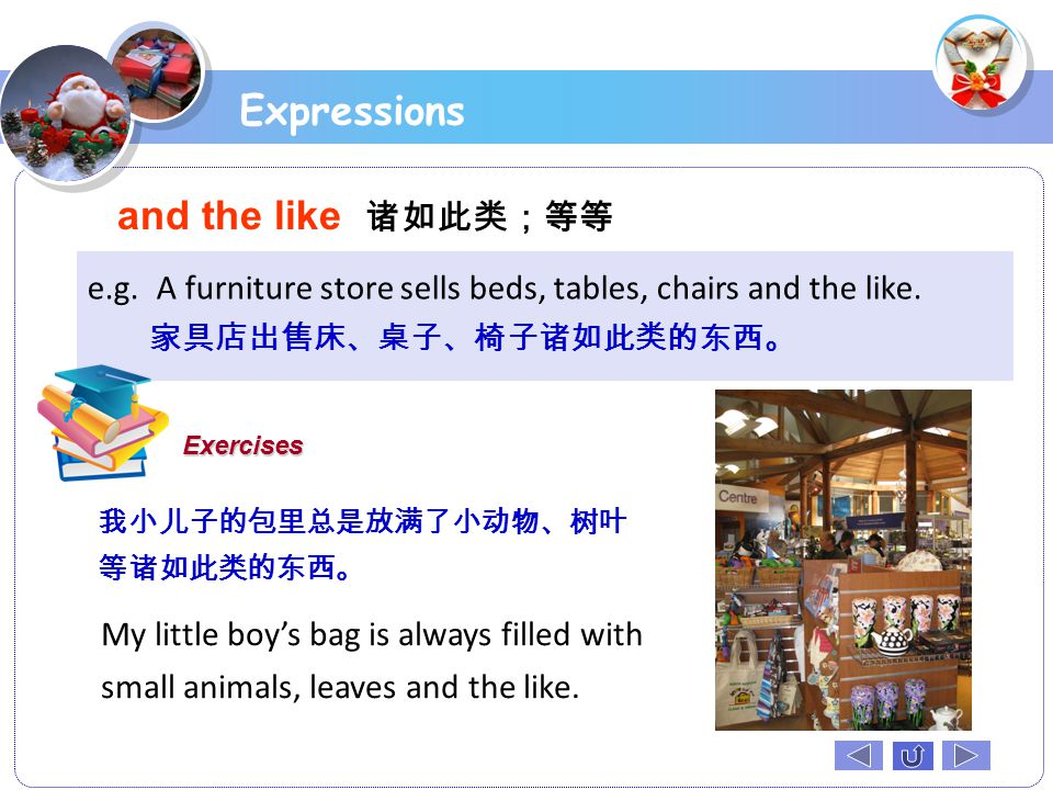 Expressions and the like 诸如此类;等等