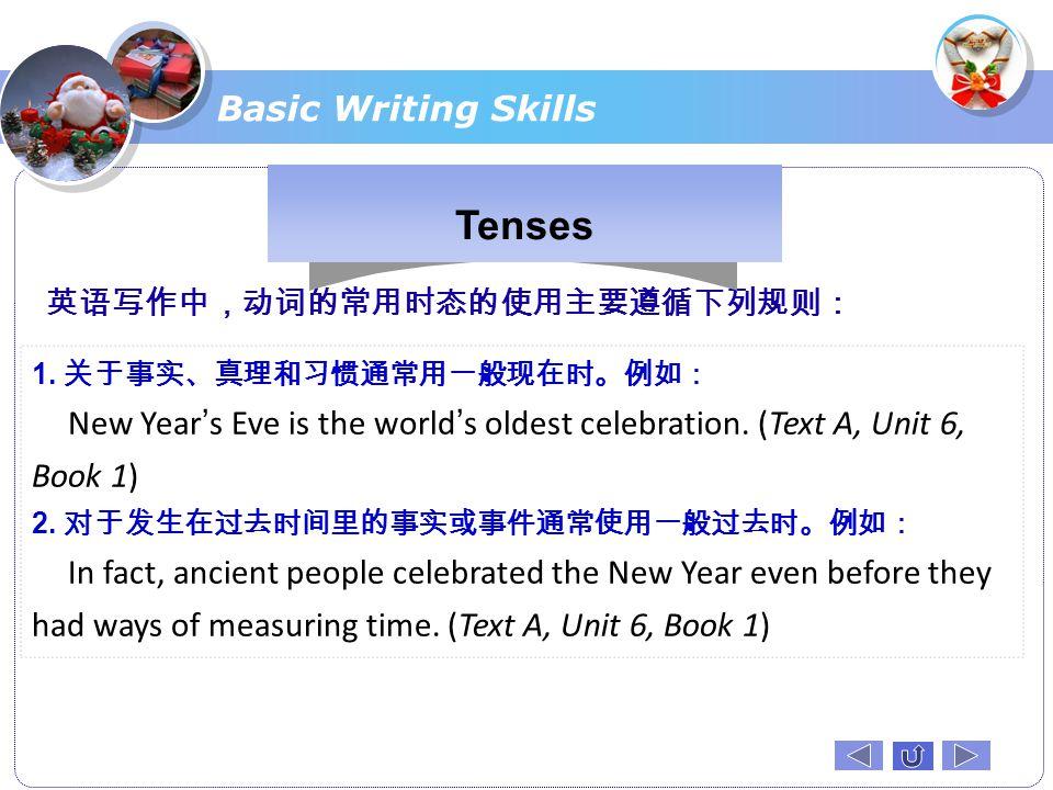 Tenses Basic Writing Skills 英语写作中,动词的常用时态的使用主要遵循下列规则: