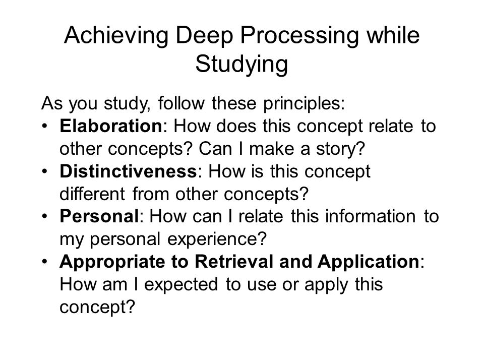Achieving Deep Processing while Studying