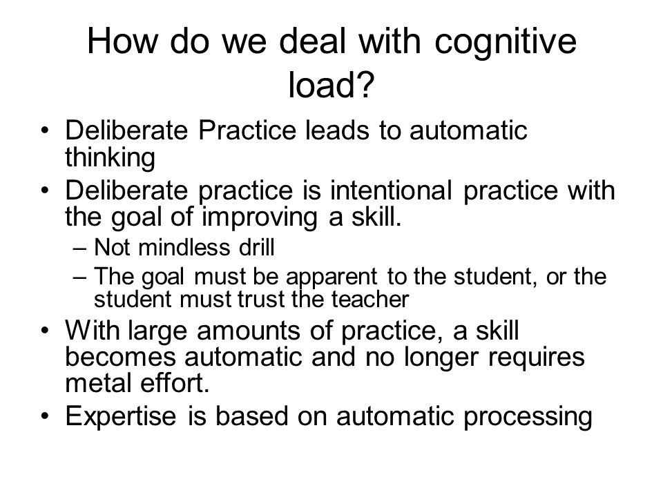 How do we deal with cognitive load
