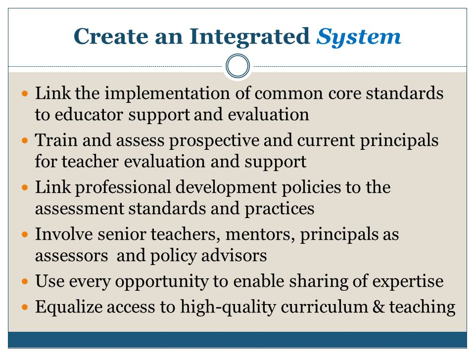 Create an Integrated System