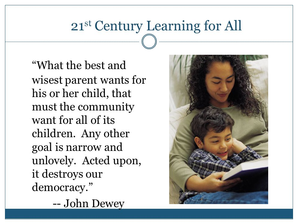 21st Century Learning for All