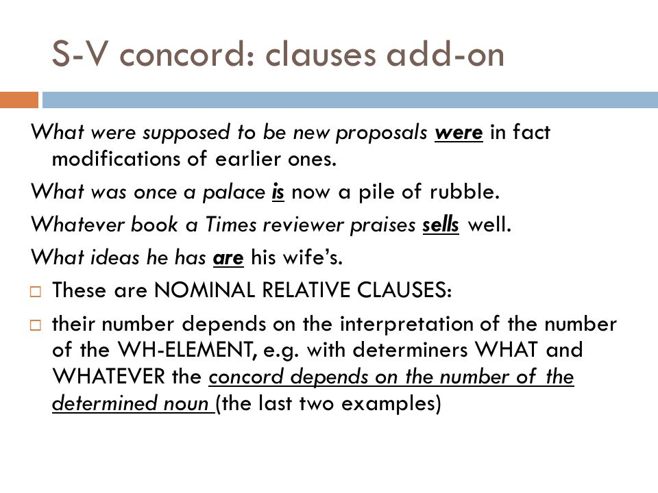 S-V concord: clauses add-on