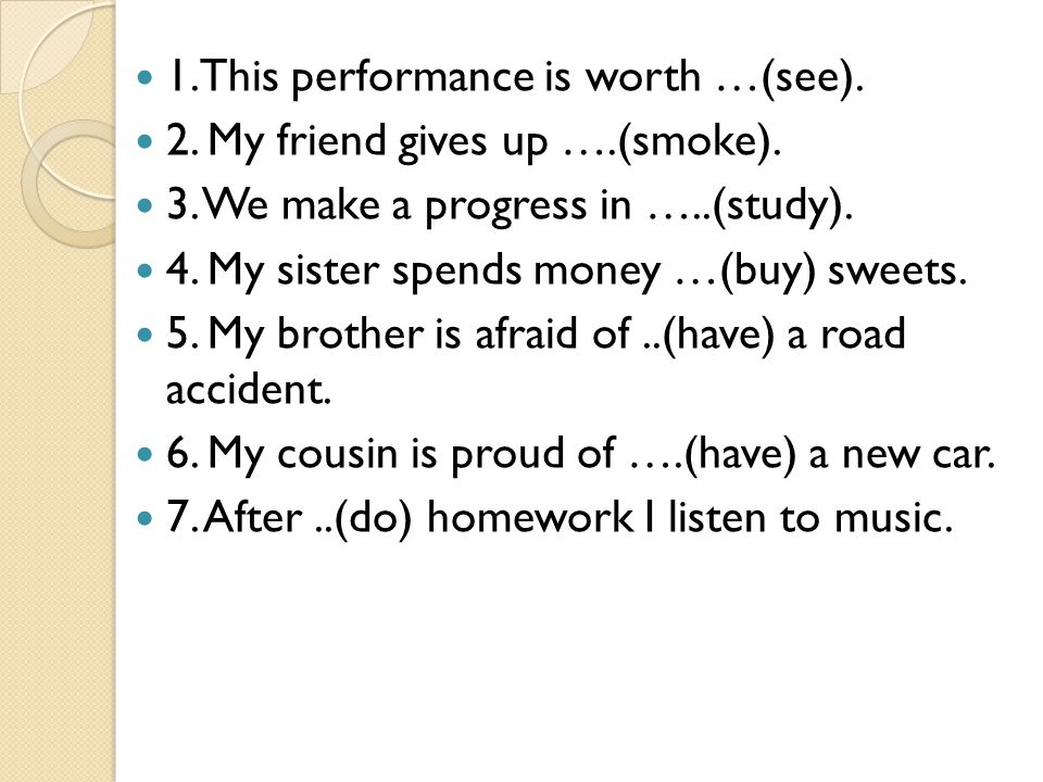 1.This performance is worth …(see).