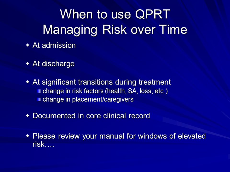 When to use QPRT Managing Risk over Time