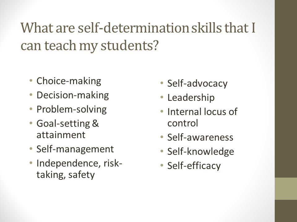 What are self-determination skills that I can teach my students
