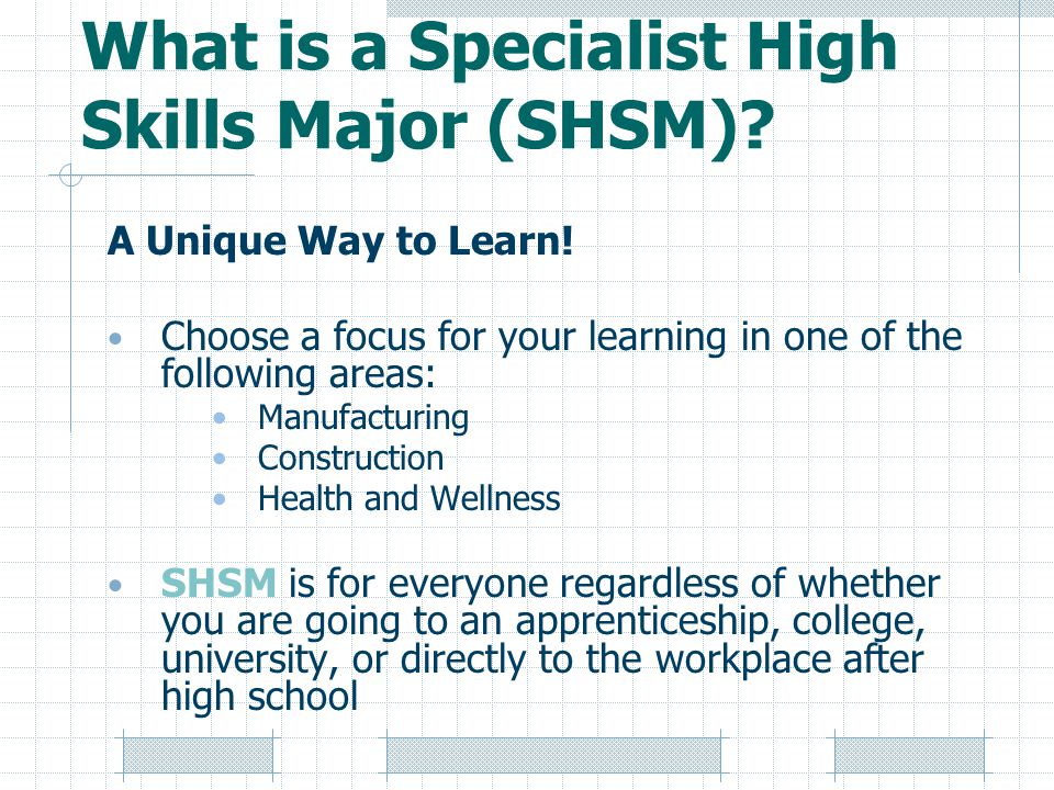 What is a Specialist High Skills Major (SHSM)