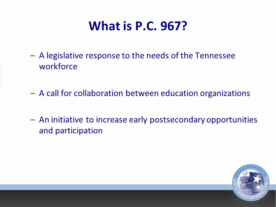 What is P.C. 967 A legislative response to the needs of the Tennessee workforce. A call for collaboration between education organizations.