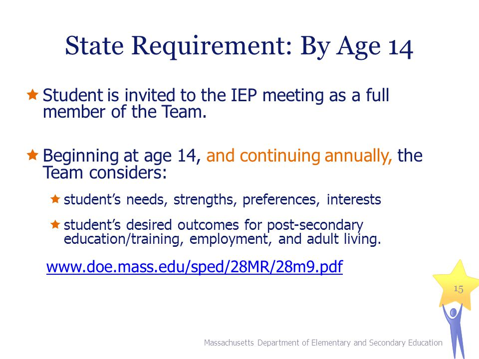 State Requirement: By Age 14