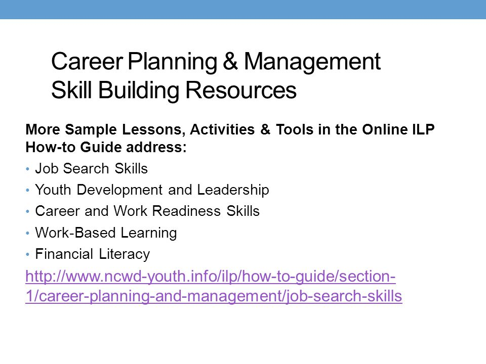Career Planning & Management Skill Building Resources