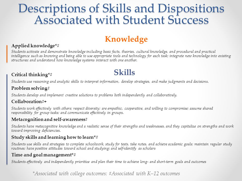 Descriptions of Skills and Dispositions Associated with Student Success