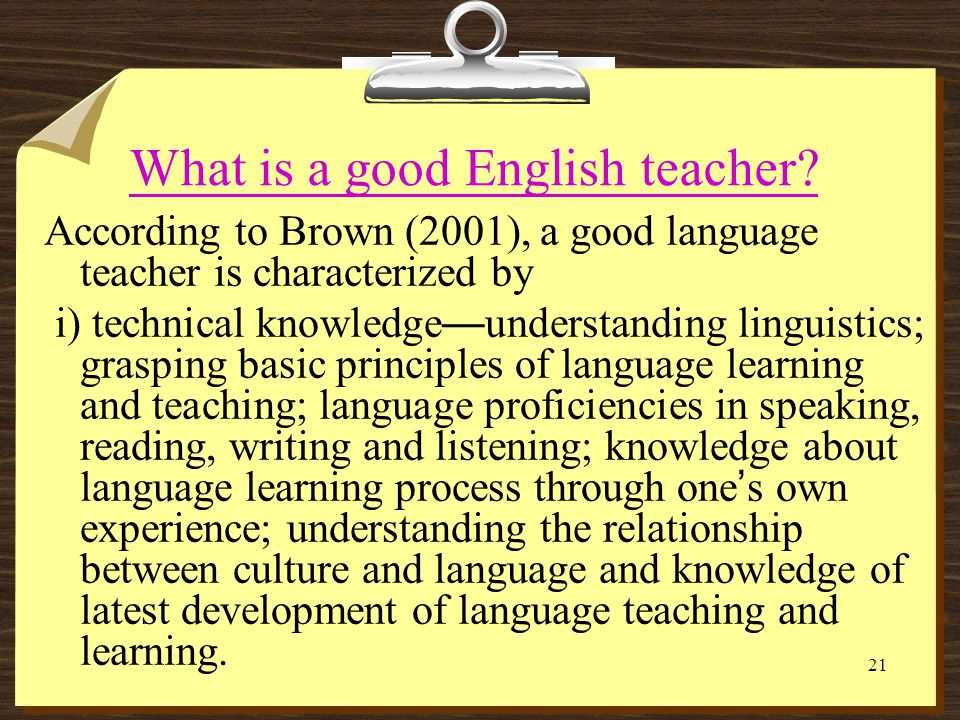 What is a good English teacher