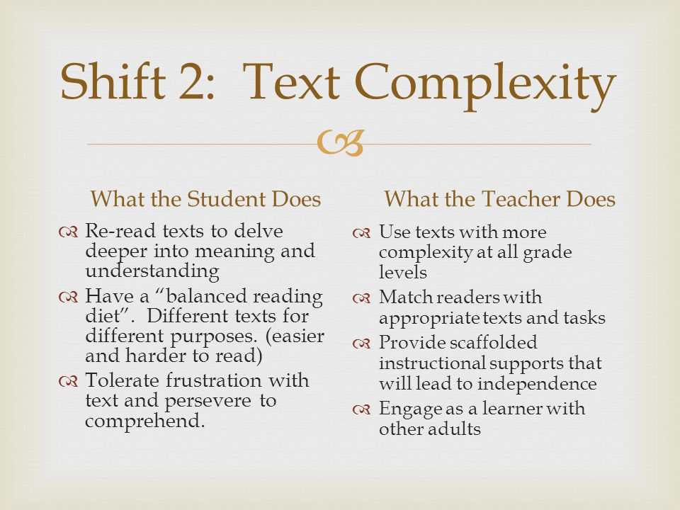 Shift 2: Text Complexity