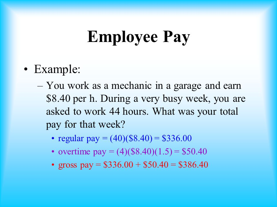 Employee Pay Example: