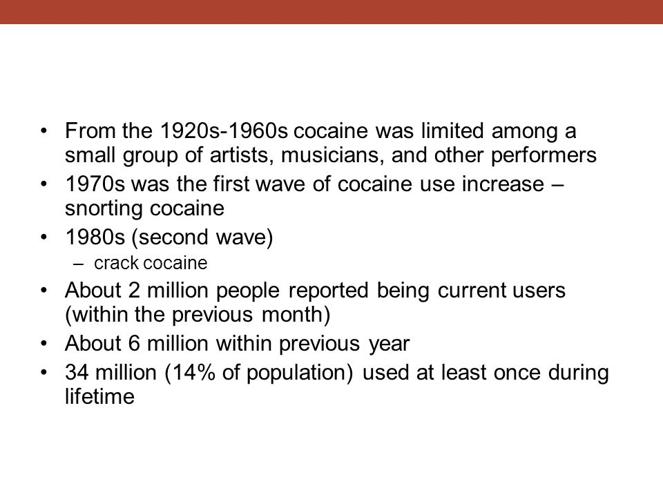 1970s was the first wave of cocaine use increase – snorting cocaine
