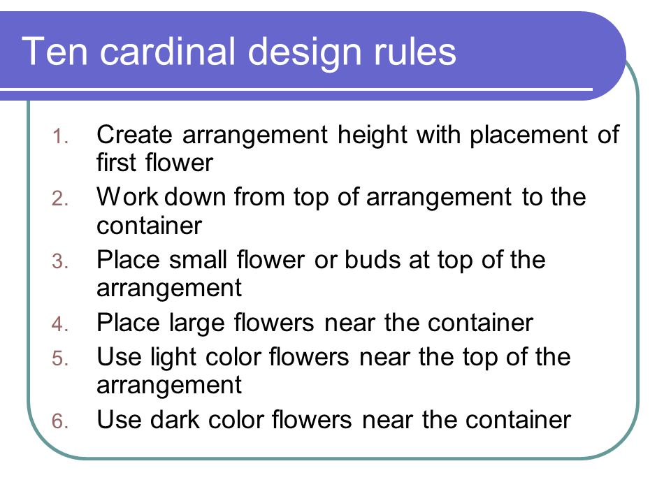 Ten cardinal design rules