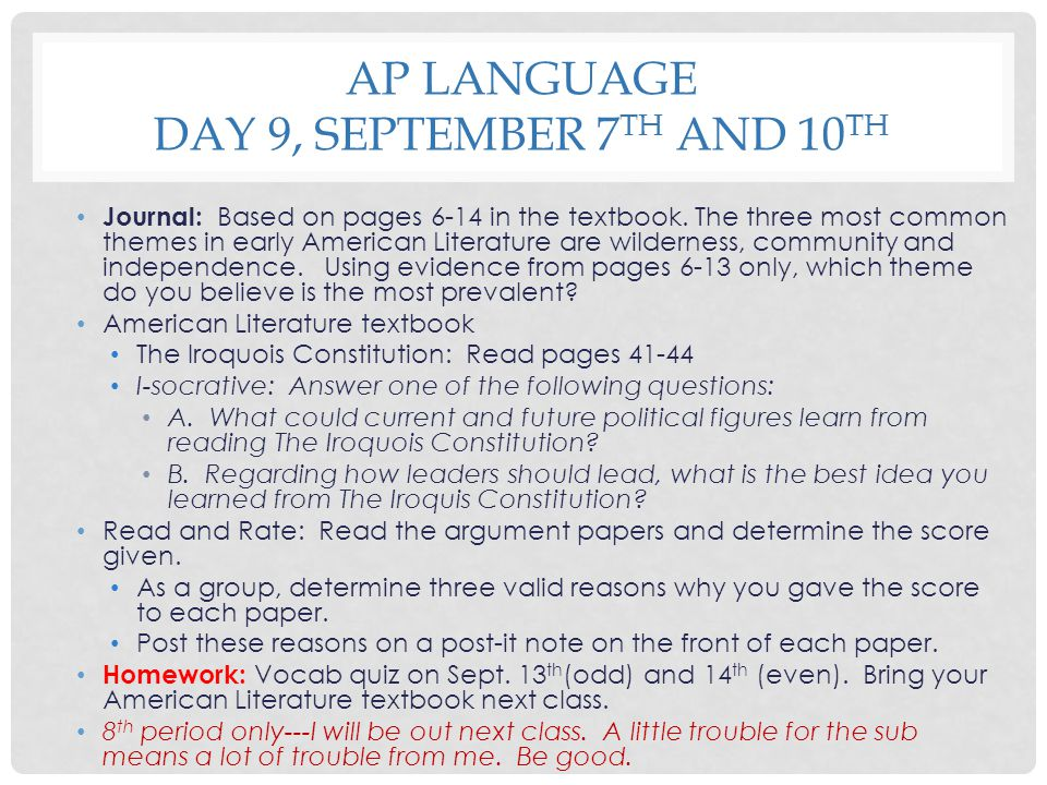 AP Language Day 9, September 7th and 10th