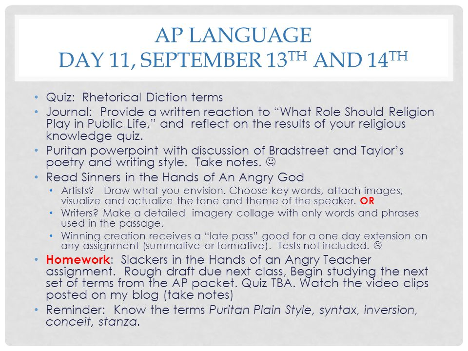 AP Language Day 11, September 13th and 14th