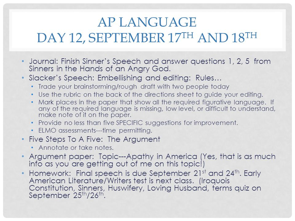 AP Language Day 12, September 17th and 18th