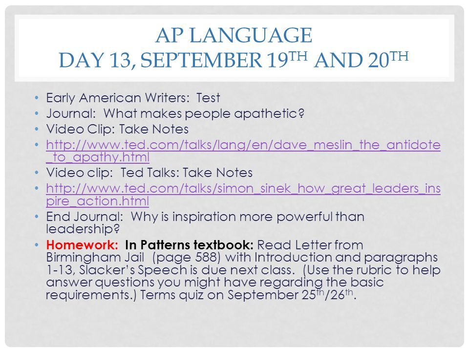 AP Language Day 13, September 19th and 20th