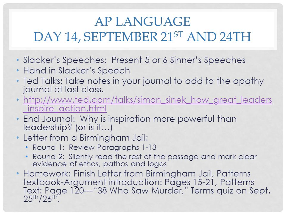 AP Language Day 14, September 21st and 24th
