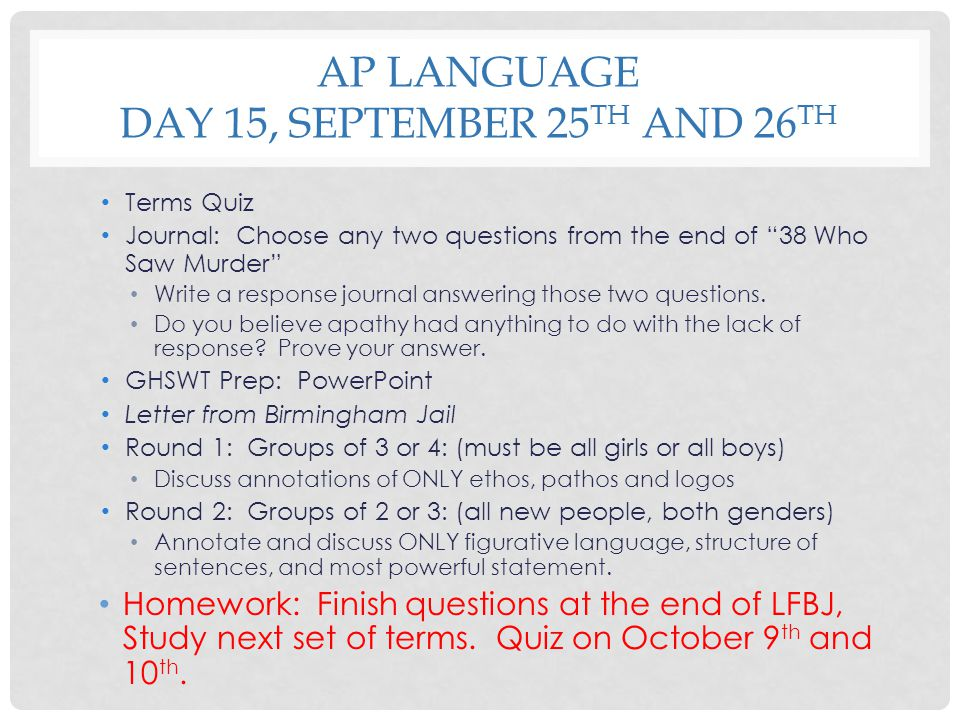 AP Language Day 15, September 25th and 26th