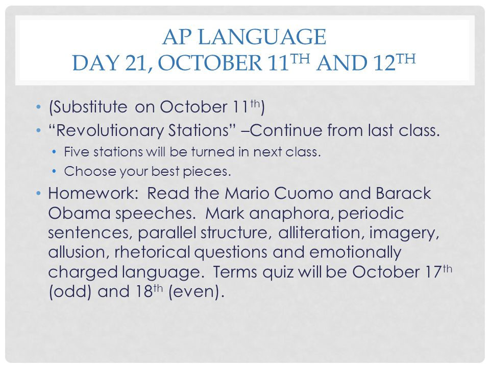 AP Language Day 21, October 11th and 12th
