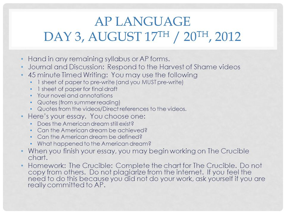 AP Language Day 3, August 17th / 20th, 2012