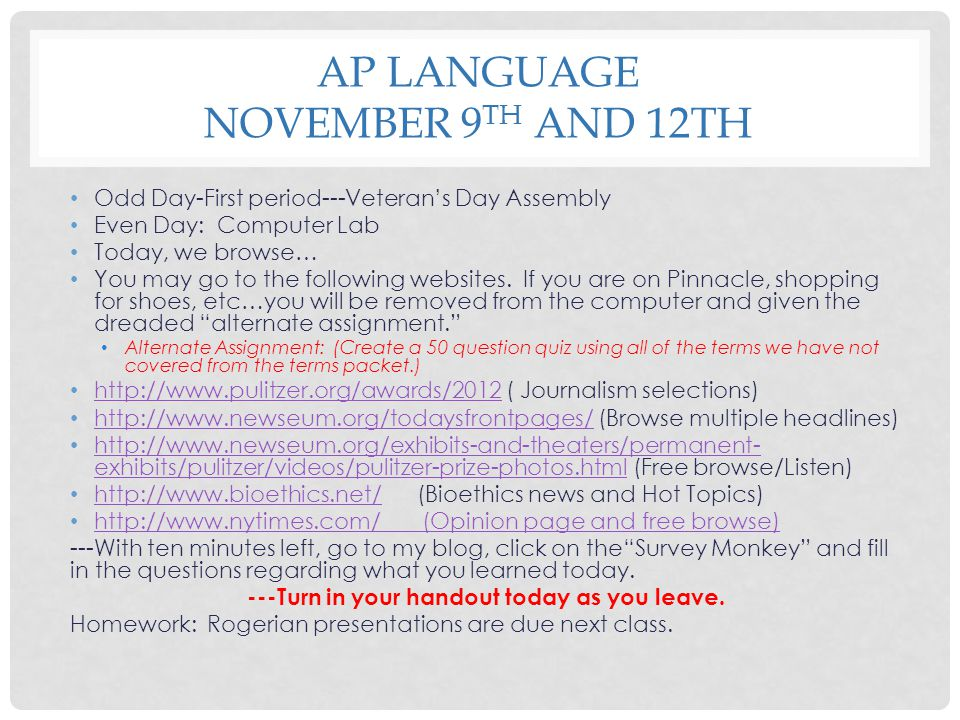AP Language November 9th and 12th
