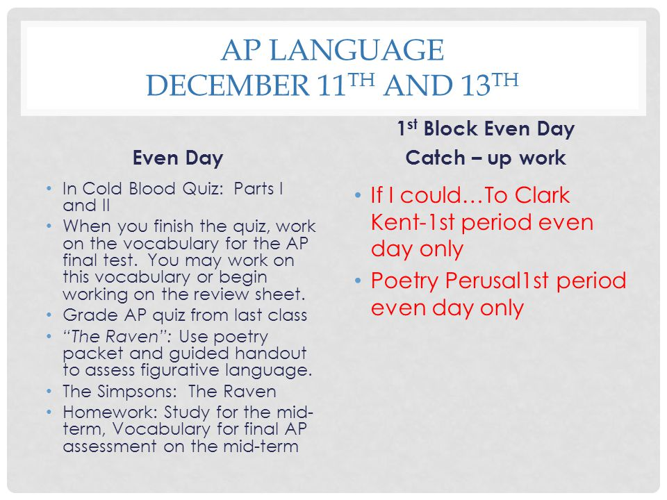 AP Language December 11th and 13th