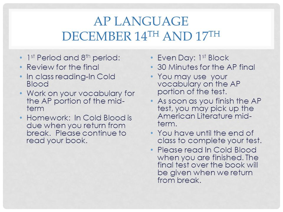 AP Language December 14th and 17th